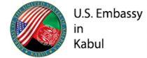 usb-embassy-kabul-logo